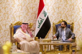 Saudi - Iraqi Coordination Council